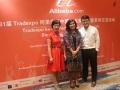 Cekindo_Alibaba_Investing+Doing business Indonesia