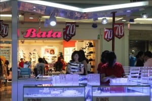Indonesian Mystery shopping