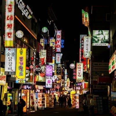 korean business industry