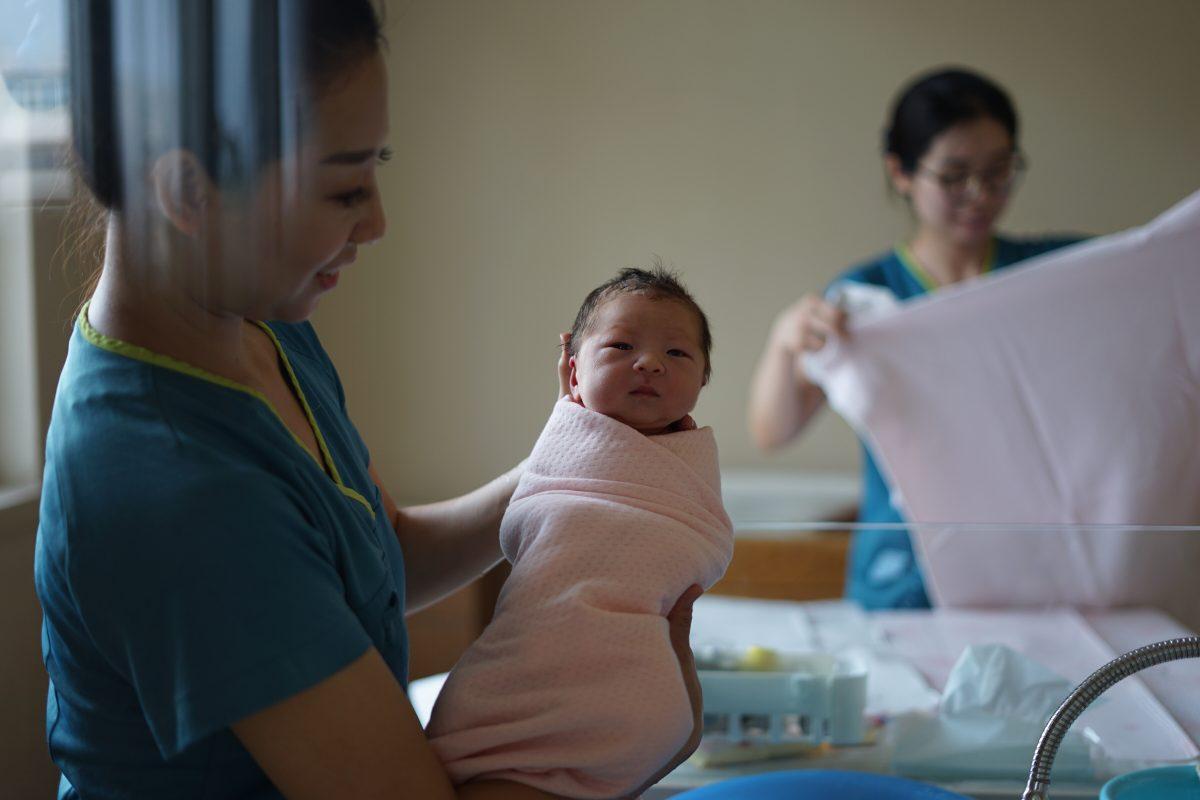 midwifery indonesia